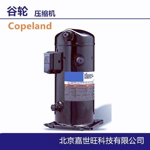 全国代理10HP谷轮压缩机ZR125KC-TFD-522(原装正品/杜绝翻新)