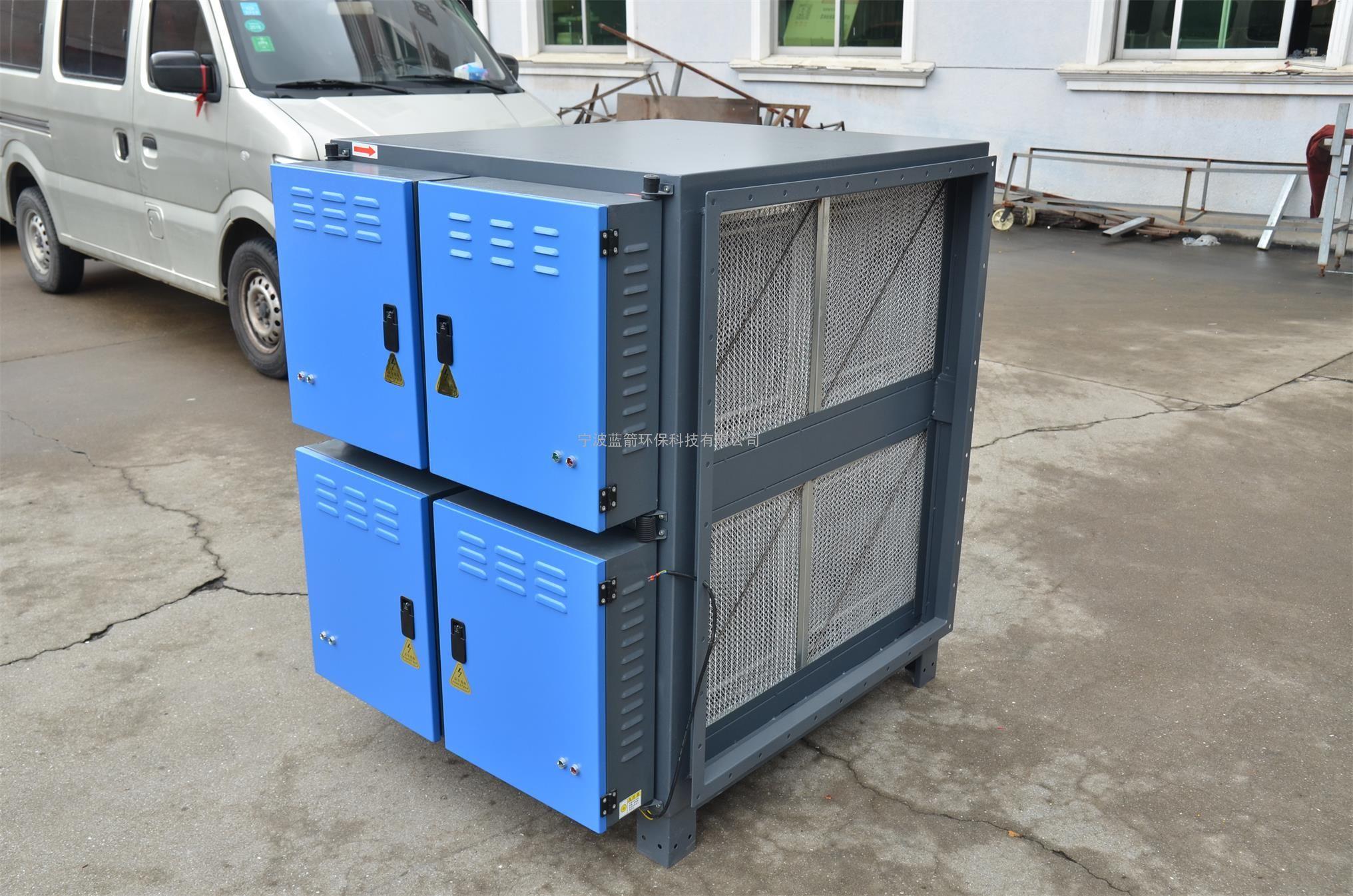 浙江宁波厂家推荐LJDY-高效率低空油烟净化器