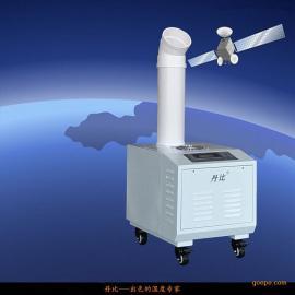 丹比超声波加湿机雾化加湿机不锈钢外壳工业加湿器CS-06