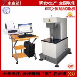 多功能摩擦磨损试验机,摩擦磨损试验机