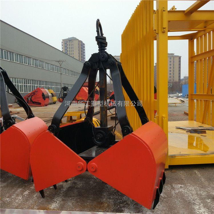 单钩汽车吊抓斗 XZ15重1.5立方矿粉钢渣抓斗 码头吊湿沙抓具