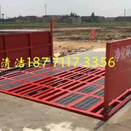 武汉工程自动洗车机