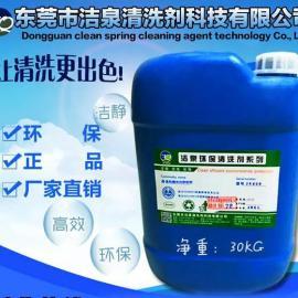 常温地面重油垢除油剂强力地面冲压油清洗剂