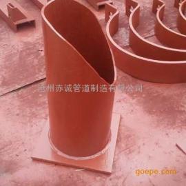 加工z11热压弯管托座生产厂家沧州赤诚报价