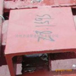 供应电厂管道用z8槽钢支座生产厂家赤诚