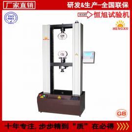 200KN电子万能材料试验机
