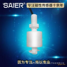 赛盛尔SEN―PPI35水位控制器 簧管原理浮球液位开关