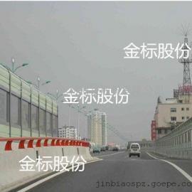 江苏公路声屏障高速降噪声屏障