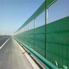 【高速上的隔音墙】高速上的隔音墙厂家哪里有?