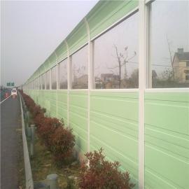 【透明声屏障】透明声屏障价格多少钱一平方米?