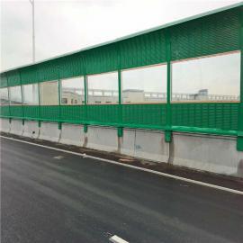 【透明pc板桥梁声屏障】桥梁声屏障价格多少钱一平方米?