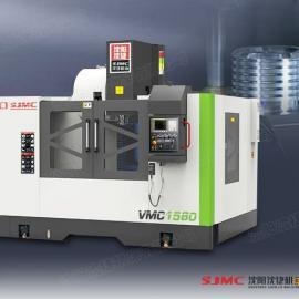 数控立式加工中心vmc1580全防数控电脑锣三菱新代系统