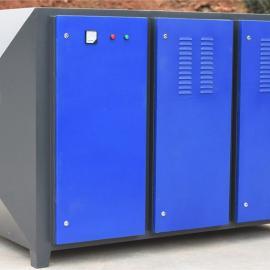 油漆废气处理设备 等离子光氧催化一体机 厂家直销