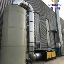 宁波市家具厂酸洗吸收塔@2000风量喷漆房废气常用处理方案