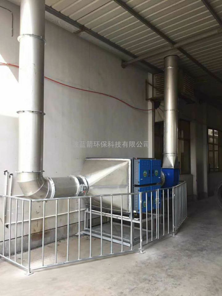 宁波慈溪高频淬火热处理LJDY-A型高效油烟净化器