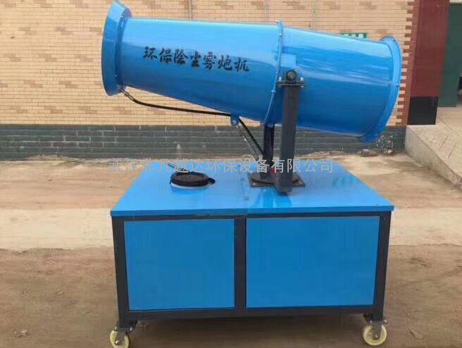 武汉非凡越达降尘喷雾风机雾炮机30米