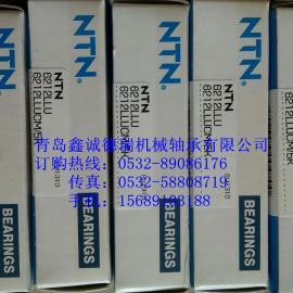 石狮NTN进口轴承一级代理经销商