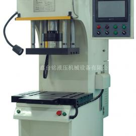 上海数控油压机,上海精密压装机,上海数控液压机