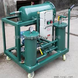 通瑞牌小型润滑油过滤机,润滑油过滤设备