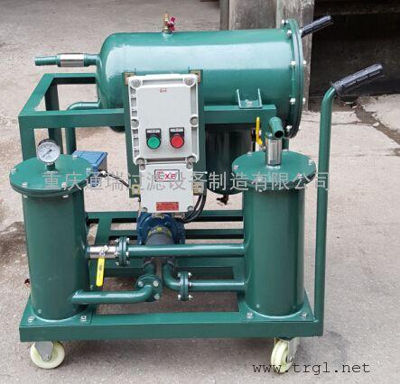 机油过滤机,机油滤油机