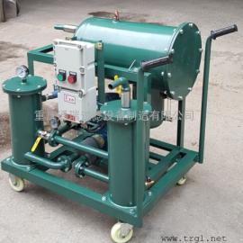 高精度润滑油过滤机,润滑油过滤设备,润滑油滤油小车