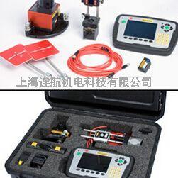Easy-laser激光轴对中仪
