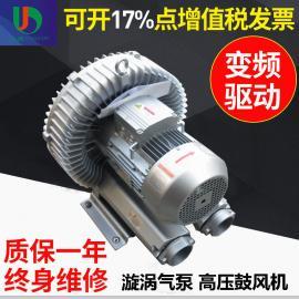 4KW环形高压鼓风机厂家批发零售