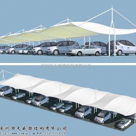 空间膜|遮阳棚|停车棚|贵州张拉膜|四川张拉膜价格