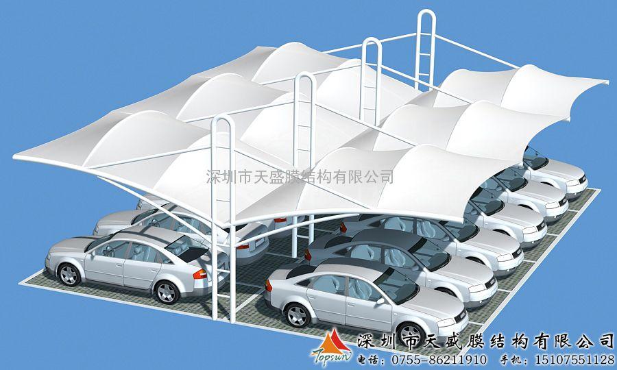 张拉膜车棚 张拉膜车棚厂家 广西膜结构车棚厂家