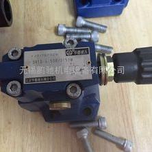 现货销售HUADE华德SV20GB1-30B液控单向阀