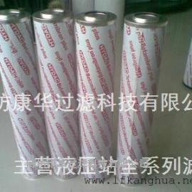 贺德克0950R020BN4HC液压油滤芯0950R010BN4HC