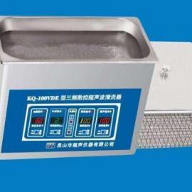 KH台式双频数控超声波清洗器