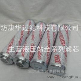 贺德克滤芯0240D003BN3HC 滤芯0240D010BN3HC