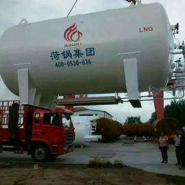 菏锅牌LNG储罐--60立方LNG储罐(CFW--60/0.8)