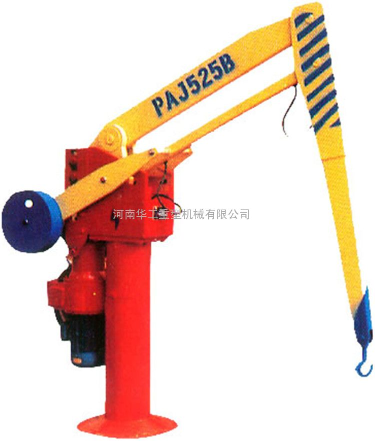固定PJ030曲臂平衡吊 机械平衡吊机 单臂旋转起重机 臂长定做