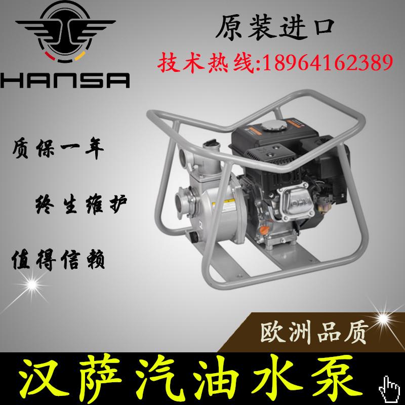 汉萨两寸汽油水泵农用灌溉抽水机EU-20B
