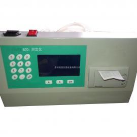 890BOD测定仪带打印机 病毒需氧量测定仪