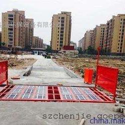 深圳工地洗轮机特价