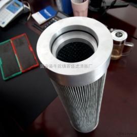 SWQ-60液压油滤芯