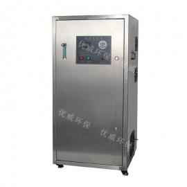 潍坊市养殖厂水处理杀灭弧菌消毒杀菌臭氧发生器臭氧消毒机