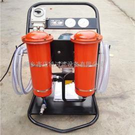 移动式滤油小车出售,优质三级精细滤油车供应,小型滤油机厂家,