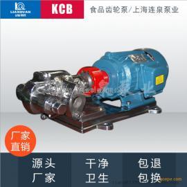 连泉现货 齿轮式输油泵 耐腐蚀泵 柴油泵 KCB83.3(2.2kw)油泵
