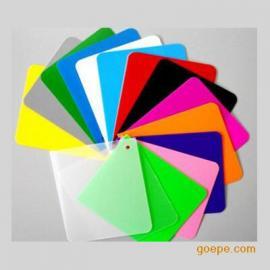 供应电路板多种颜色防静电隔板胶片PCB防静电隔板胶片