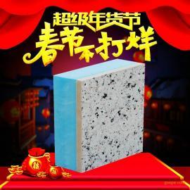 仿石保温装饰防火板高铁站外墙采用