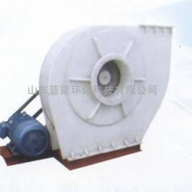 塑料PVC风机