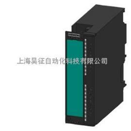 西门子S7-300模块上海代理