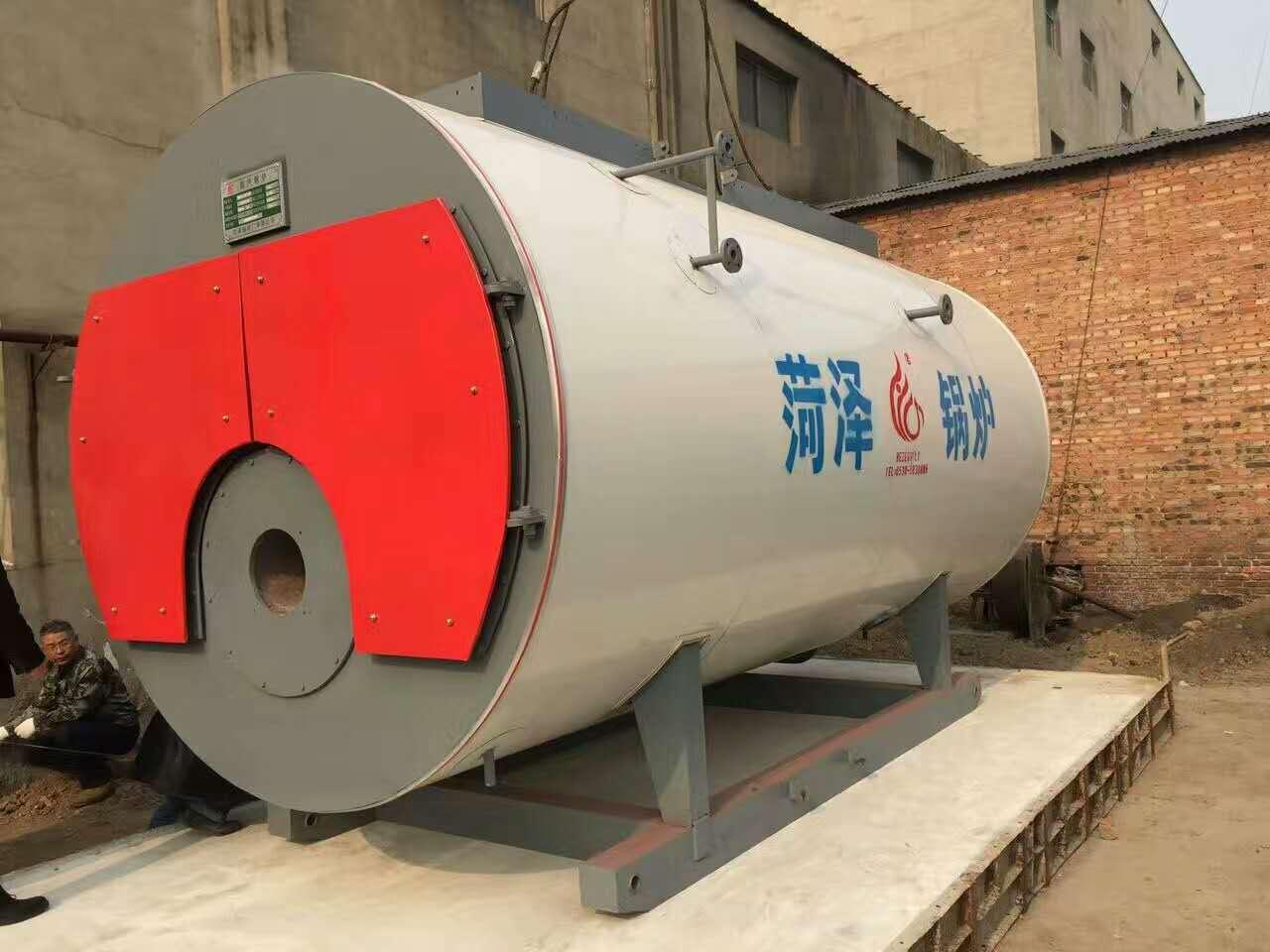 燃气锅炉厂家--菏泽锅炉低氮燃气锅炉