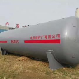 120立方液化石油气储罐,40立方残液罐,中杰牌(原菏锅)