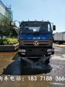 贵阳市12吨洒水车多少钱一辆