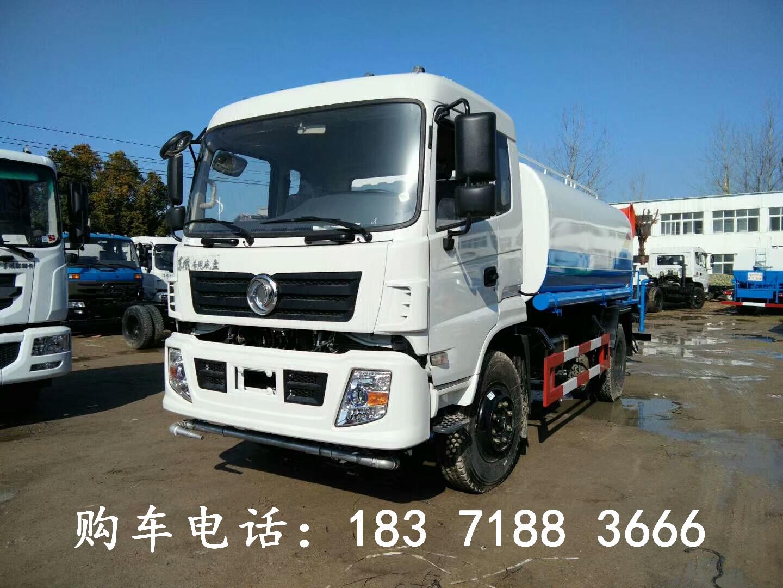 东风D9型12吨洒水车厂家价格
